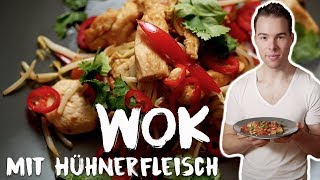 Wok Gemüse mit Hühnerfleisch | Rezept