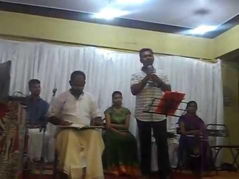 Bhakti Ganamela In SAPS
