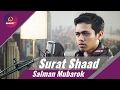 Ustadz Salman Mubarok Surat Shaad