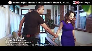 New Modern Song 2017 | Kina Ma | Himal Sagar,Nabin Neupane,Jeevan Panta,Ranjita Gurung,Namrata
