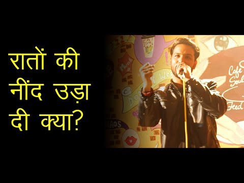 Love Shayari in Hindi Video at Nojoto Open Mic Chandigarh 2 | Hindi Shayari on Love