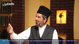 Refutations To Allegations | E04 | Urdu
