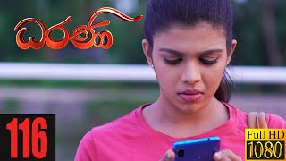 Dharani | Episode 116 23rd February 2021 Thumbnail