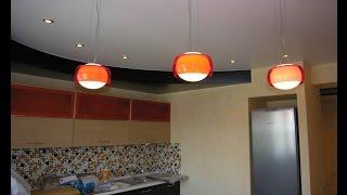 Матовые натяжные потолки в кухне, компания «Строй Сервис»