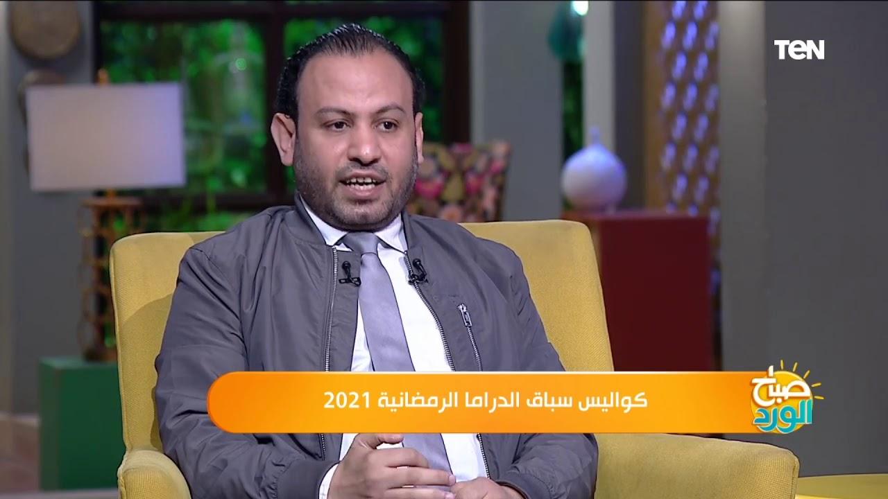 أشرف شرف يكشف السبب الحقيقي لعدم تصوير الجزء الثاني من مسلسل بـ 100 وش