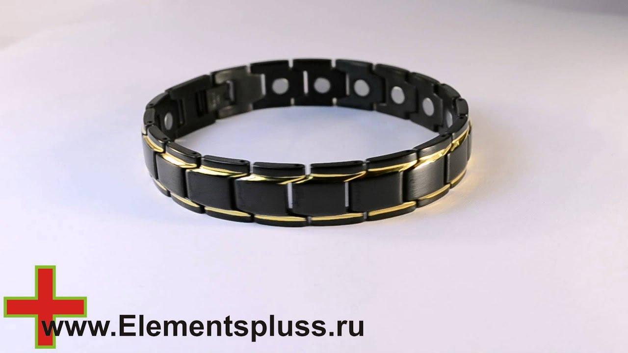 Магнитные браслеты и наколенники