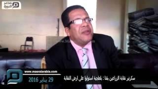 مصر العربية | سكرتير نقابة الزراعين بقنا : بلطجية استولوا على ارض النقابة