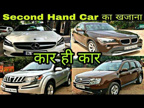 Second hand cars – Trump