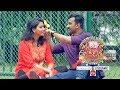 Made for each other Season 2 I Meet Rijin & Sreelakshmi I  Mazhavil Manorama