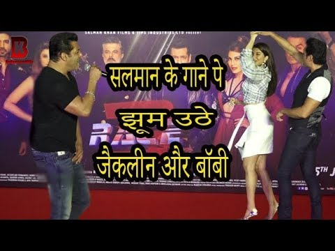 Salman Khan Singing Song Race 3 Movie & Dancing With Jacquline & Boby Deol At Race 3 Song Launch