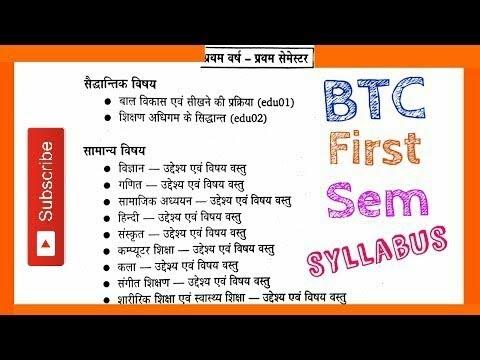 btc first semester books broker forex