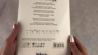 Колготки Manzi