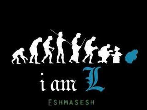 I am L - Eshmasesh - YouTube