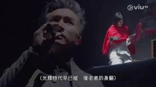 陳柏宇十週年The Players 演唱會 Part II