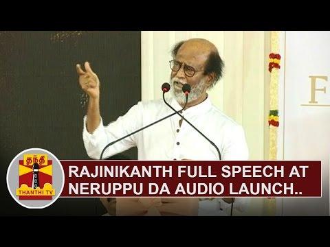 Superstar Rajinikanth Full Speech at...