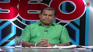 360 with Ranjith Madduma Bandara ( 01-10-2018 ) Thumbnail