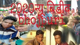 newbhojpuridjNonstop bhojpuri dj mix 2020 happy New year