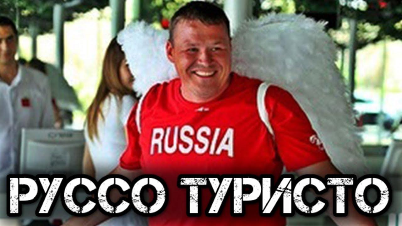 Реальная жизнь русских педиков на зоне фото 419-41