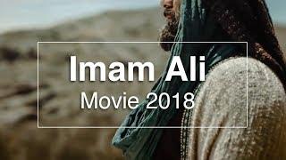 Imam Ali (as) Movie trailer 2018