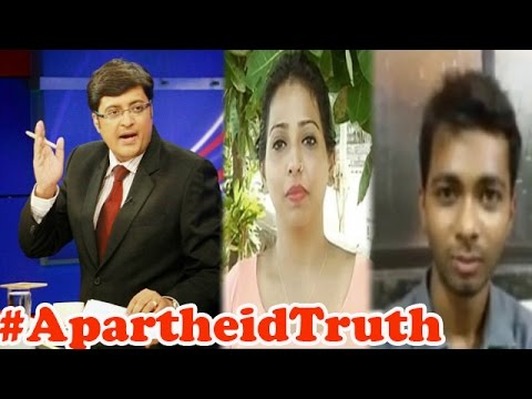 Denied job, won't get a home For Being Muslim - India Still Secular? : The Newshour Debate