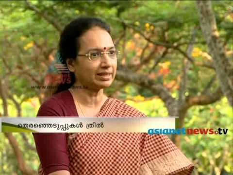 Electoral office of the state Nalini Netto speaks| നളിനി നെറ്റോ