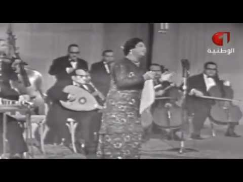 2374096fe Oum Kalthoum - Amal Hayati ام كلثوم - امل حياتي - YouTube