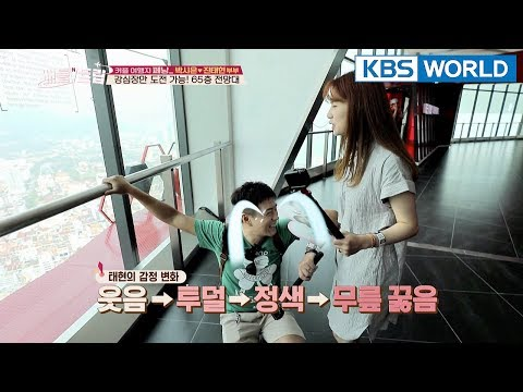 """Skywalk in Penang?! I can't do it honey..(sigh)"" LOL [Battle Trip/2018.04.08]"