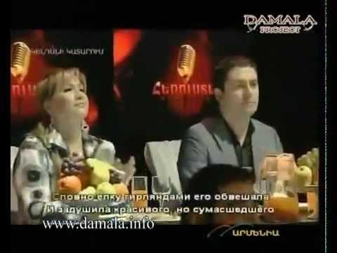 вот это армянка