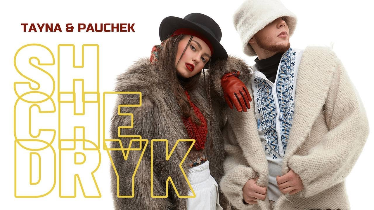 TAYNA feat. PAUCHEK - Shchedryk (Official Video) - YouTube