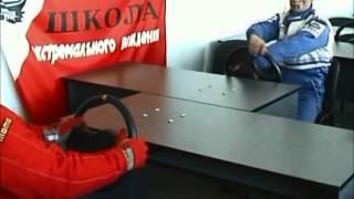 Автошкола Моисеев-Грахов. Учебный видео курс 5