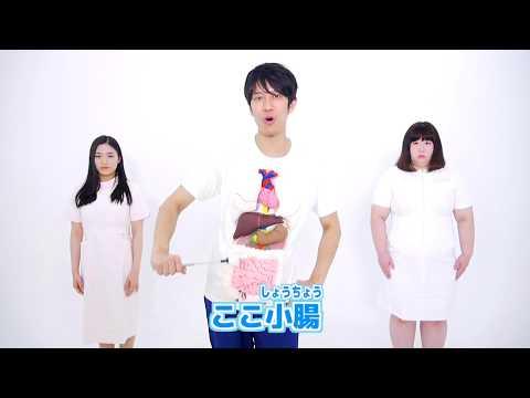しゅんしゅんクリニックP『ぞうき歌』(Official Music Video)