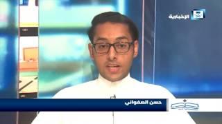 أصدقاء الإخبارية - حسن الصفواني