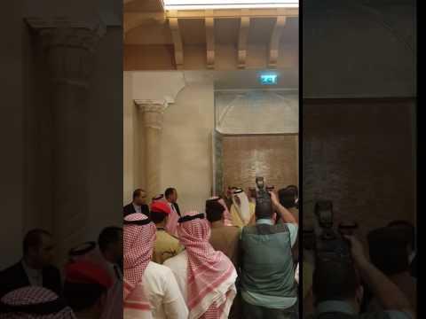 Prince Khalid Al Faisal Bin Abdulaziz Al Saud During a Visit to Hilton Makkah Convention Hotel