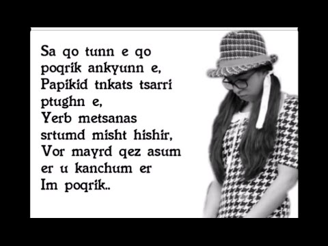 Lidushik -  Im Poqrik Hayastan - Lyrics (Transliteration)