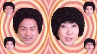 2016.11.23発売 しげちゃん一座 初のCDアルバム『8つの宝箱 ~いとしの...