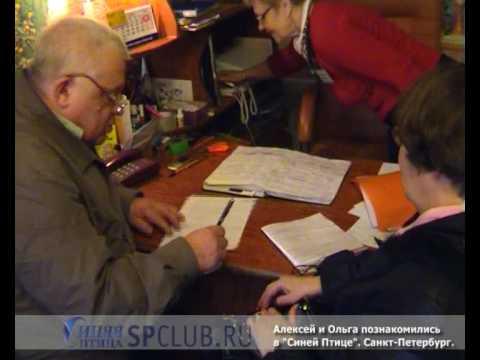 познакомиться с французским пенсионером