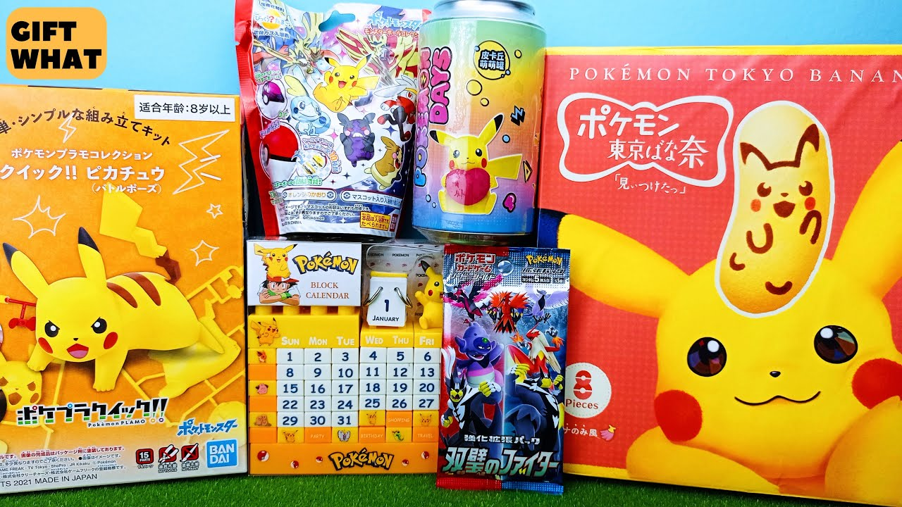 Unbox Variety Pokemon Tokyo Collection 【 GiftWhat 】