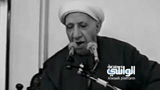 ماذا رأى المهدي العباسي في منامه حتى اخرج الإمام الكاظم من السجن | الدكتور أحمد الوائلي
