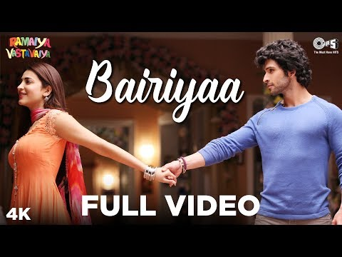 Bairiyaa Full Video- Ramaiya Vastavaiya | Girish Kumar & Shruti Haasan | Atif Aslam, Shreya Ghoshal