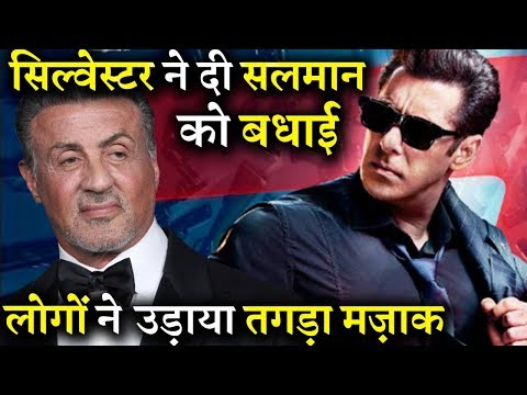 Why People Troll Slyvester Stallone For Sending Best Wishes to Salman Khan?