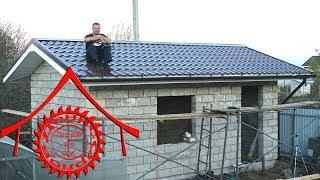 видео Как сделать двухскатную крышу своими руками