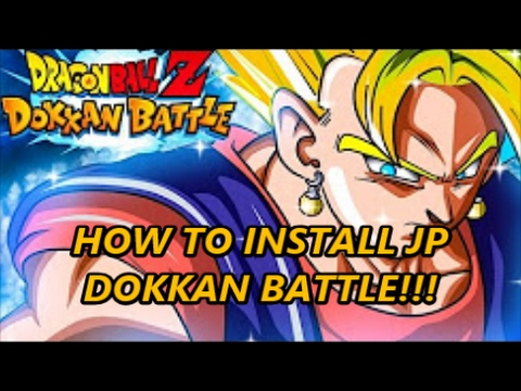 How to Get Japanese Dokkan Battle