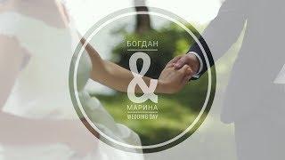 Богдан + Марина | Wedding day | Винница 2017
