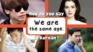 "How Do You Say ""We are the same age"" In Korean?"