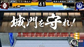 【戦国大戦44】滝川新九郎 vs 厳島酒難 【征6国】
