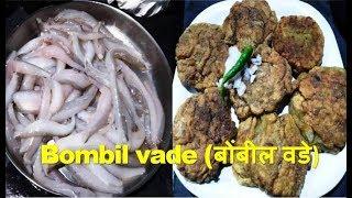 Bombil Vade (बोंबील वडे)  Bombay Duck - Best Dish for Chakana (चकना) #bombil #bombilvade