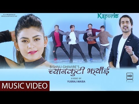 CHYANAKUTI JHAI || New Dancing Song 2018...
