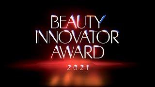 2021 뷰티이노베이터어워드 ㅣ 2019 수상자 순수 …