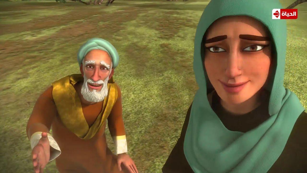 مسلسل حبيب الله - الحلقة التاسعة عشر - الجزء الثاني - رمضان 2017   Habyb Allah - Cartoon - Ep 19