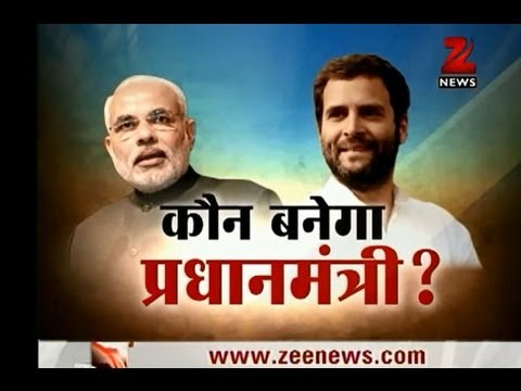 Modi Vs Rahul: Who will be elected as India's PM in 2014 Lok Sabha elections?